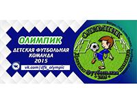 logo-dfc